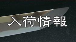テストバナー01